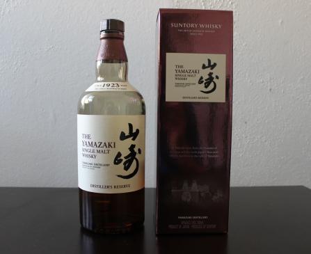 Yamazaki Distillers Reserve whisky waffle