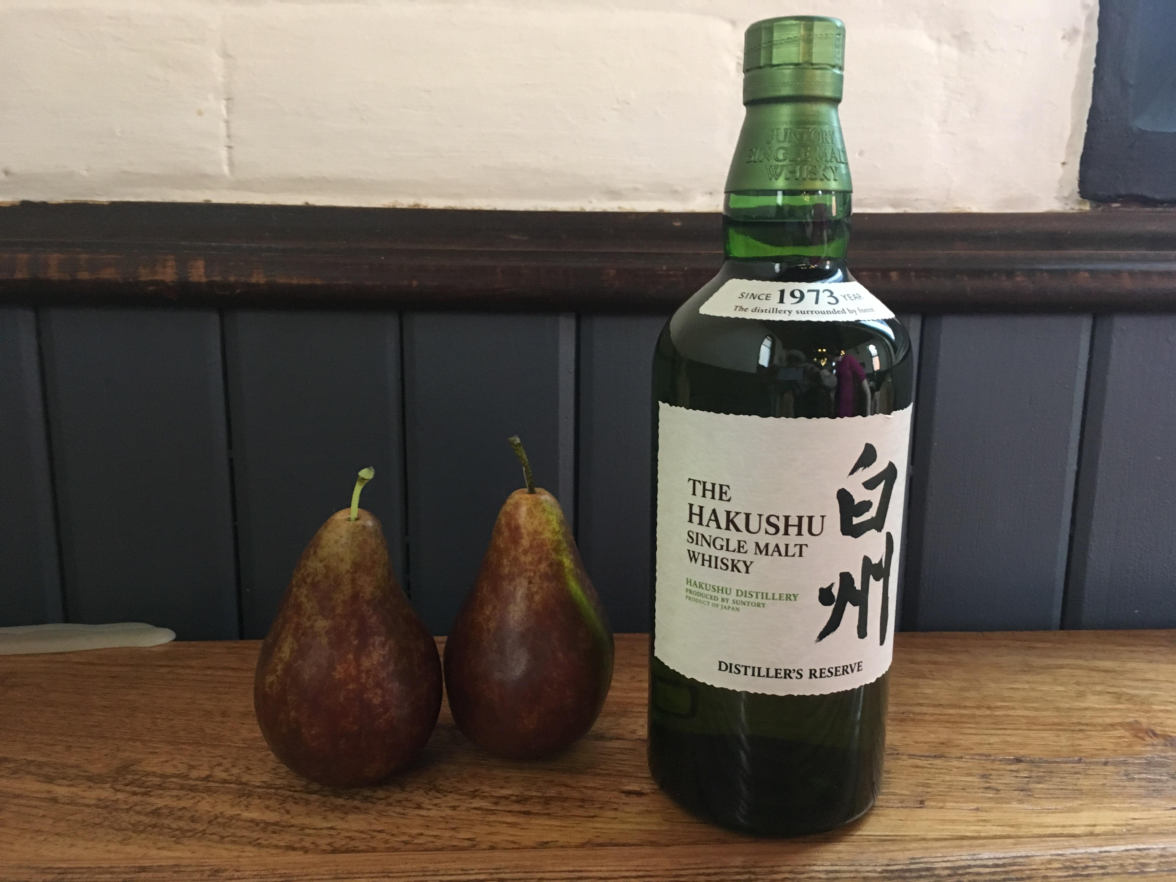 Hakushu Distillers Edition