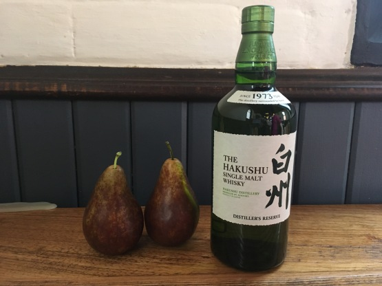 Hakushu Distillers Edition